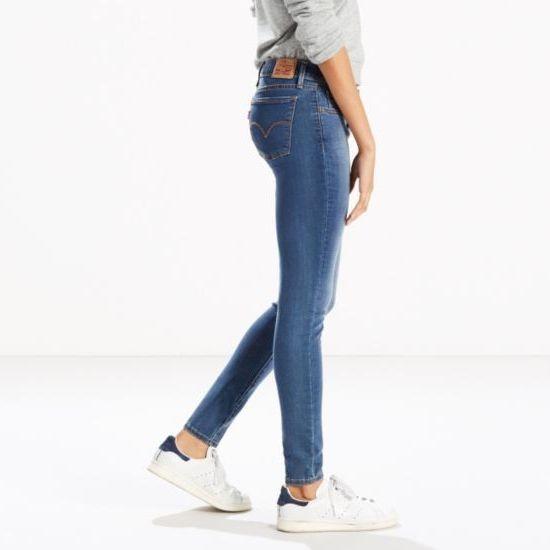 42ed3156fa2 Купить женские джинсы Levis 710 Super Skinny Jeans - Best Days в ...