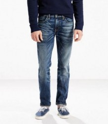 Джинсы Levis 511 Slim Fit Heavyweight Jeans - Iceberg